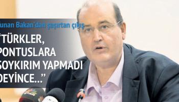 Τούρκικη εφημερίδα Φίλης