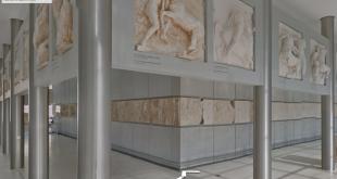 Εικονική περιήγηση στο Μουσείο της Ακρόπολης (video)