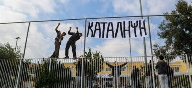 Νόμιμες οι καταλήψεις σχολείων με νόμο ΣΥΡΙΖΑ