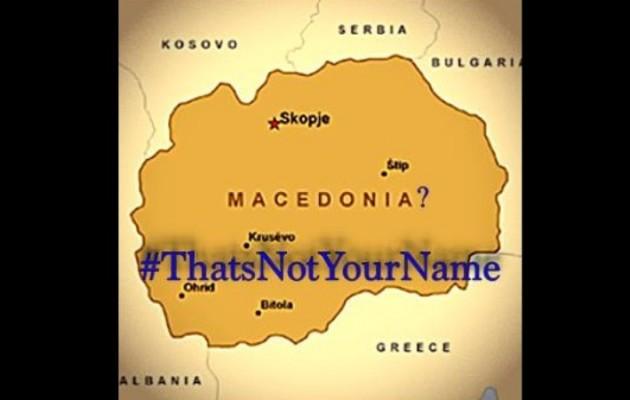 Η Ομογένεια κήρυξε πόλεμο στα Σκόπια και «ξηλώνει» τη ψευδοΜακεδονία!