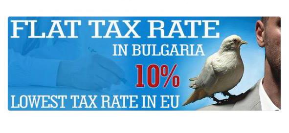 Η Βουλγαρία trollάρει ΣΥΡΙΖΑ και Δραγασάκη