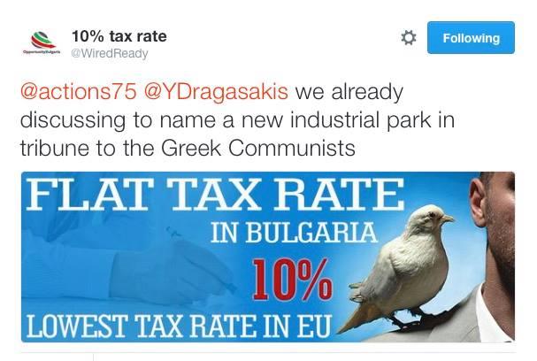 Bulgaria Trolling SYRIZA
