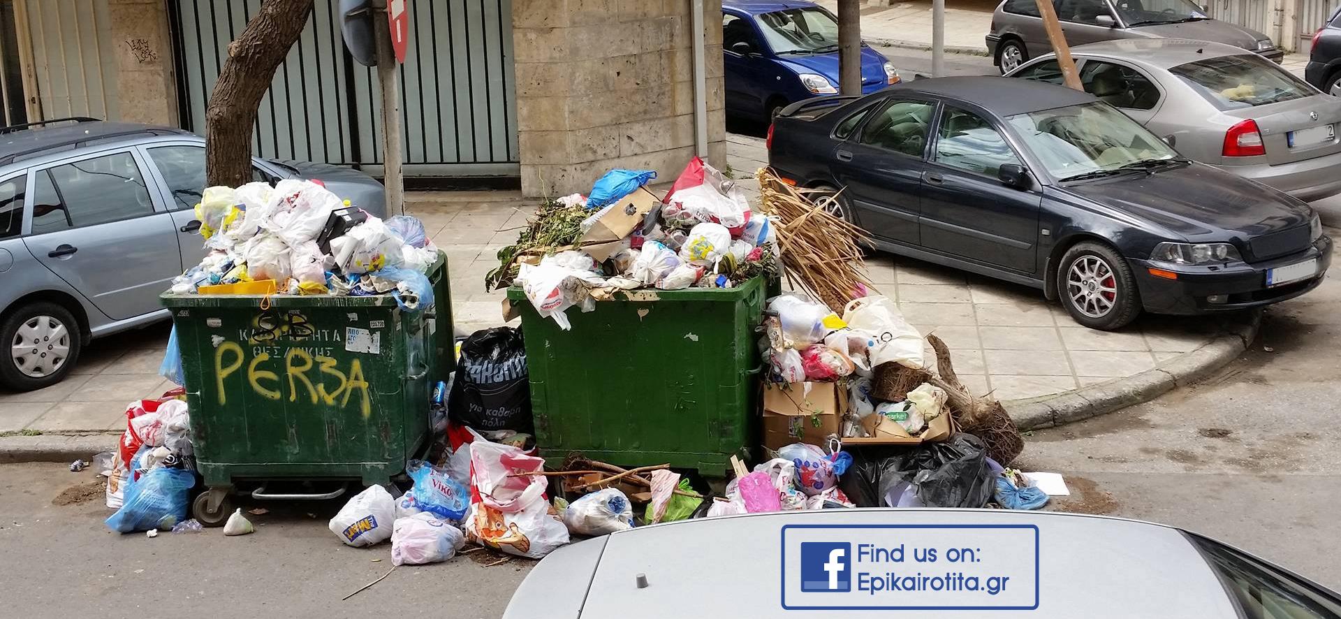 5/4/2016 - Καθαριότητα στο Δήμο Θεσσαλονίκης - Thumb
