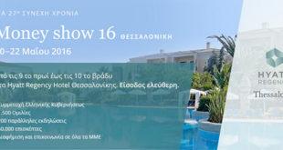 4 ΔΩΡΕΑΝ σεμινάρια για το Χρηματιστήριο και τις Επενδύσεις στη Θεσσαλονίκη!