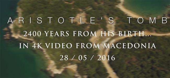 Ο Τάφος του Αριστοτέλη με drone σε 4κ - Μακεδονία 2016