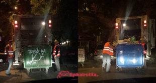 Δήμος Θεσσαλονίκης: Κάδοι ανακύκλωσης μαζί με τους κανονικούς!