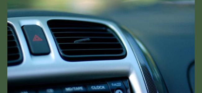 Γιατί πρέπει να ΜΗΝ ανοίγετε το AirCondition μόλις βάζετε μπροστά τη μηχανή στο αυτοκίνητο
