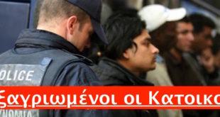 Βιασμός 19χρονης Ελληνίδας στον Άγιο Νικόλαο από τέσσερις Πακιστανούς