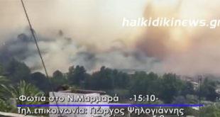 Συμβαίνει ΤΩΡΑ: Καίγεται πάλι η Χαλκιδική! Φωτιά στο Νέο Μαρμαρά και προληπτική εκκένωση (Βίντεο)