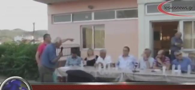 Λέσβος: Εξοργισμένοι κάτοικοι βρίζουν και ξεφτιλίζουν τον δήμαρχο!