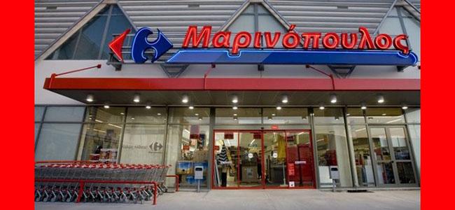 Σήμερα! Αίτηση πτώχευσης κατέθεσε ο Μαρινόπουλος! 11.000 εργαζόμενοι στο δρόμο...