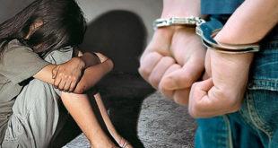 Θανατική ποινή για τους παιδόφιλους στην Ινδονησία! Συμφωνείτε;