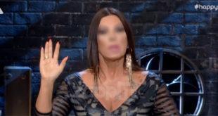 Πασίγνωστη τραγουδίστρια: «Είχα πάθει κατάθλιψη. Κοιμόμουν 12 ώρες και δεν έκανα ούτε μπάνιο» (Βίντεο)