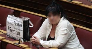 Ποια Βουλευτής του ΣΥΡΙΖΑ κάνει θέατρο ως ηθοποιός στον ελεύθερο χρόνο της;