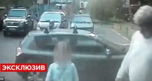 Σοκ: 72χρονος Ρώσος παιδόφιλος παρασύρει 9χρονη στο διαμέρισμα του! (Βίντεο)