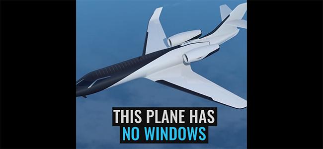 Απίστευτο! Το πρώτο αεροπλάνο χωρίς παράθυρα! (Βίντεο)