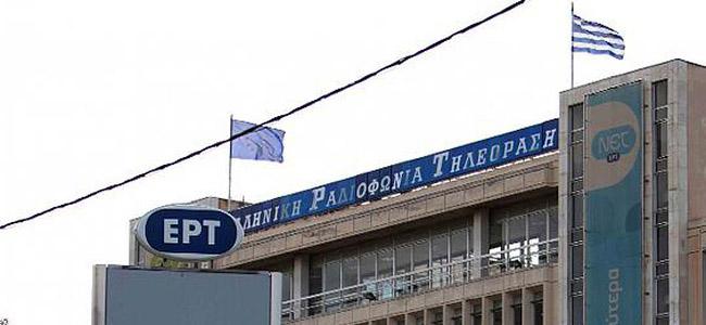 """Πρόκληση! Σπόνσορας του Τούρκικου """"μειονοτικού"""" κόμματος στην Θράκη η κρατική ΕΡΤ!"""
