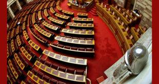 ΚΑΝΕΝΑ κόμμα δεν δημοσιεύει τα οικονομικά του! Ελλάδα 2016...