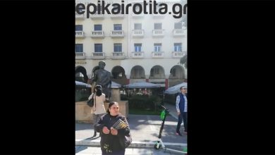 Πλανόδιοι επιτήδειοι εκμεταλλεύονται τον Γέροντα Παϊσίο και πουλάνε παράνομα σταυρούς και εικόνες (Βίντεο)
