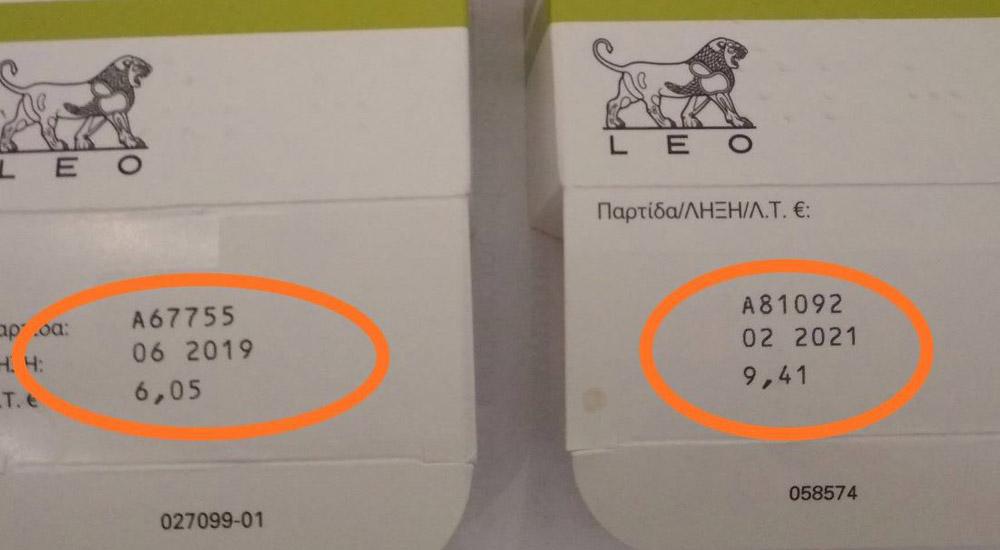 Τρελές αυξήσεις-φωτιά στις τιμές μη συνταγογραφούμενων φαρμάκων -in-