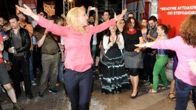 Δούρου χορεύει!
