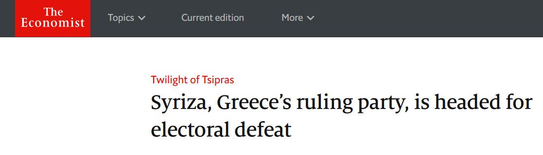 Economist - SYRIZA