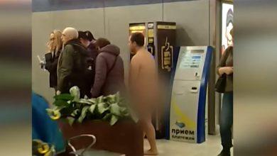 Άντρας στη Μόσχα συνελήφθει επειδή προσπάθησε να επιβιβαστεί γυμνός σε αεροπλάνο (Βίντεο)