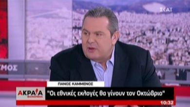 Καμμένος: Δεν απορρίπτει το ενδεχόμενο νέας συνεργασίας με τον Τσίπρα! (Βίντεο)