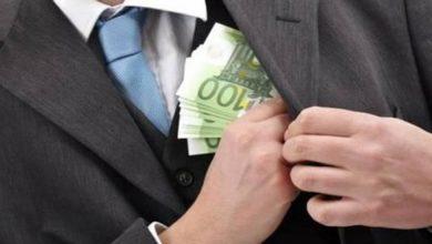 Μετά από 70 χρόνια ο ΣΥΡΙΖΑ καταργεί τον νόμο περί καταχραστών Δημοσίου χρήματος