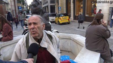 Μιλάς ΕΣΥ: Θέλετε εκλογές; Τι θα λέγατε στον Τσίπρα; - Part 1