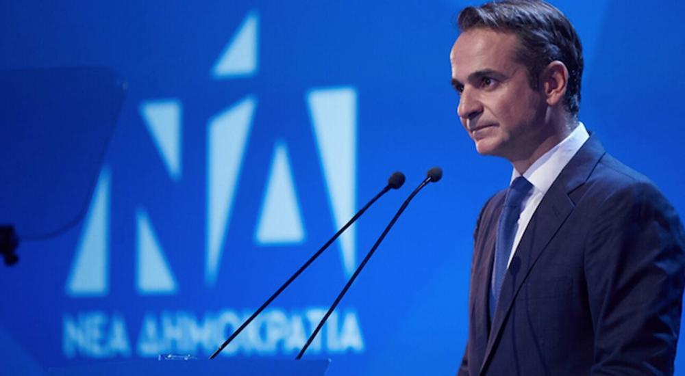 Κ. Μητσοτάκης: Θα δημιουργήσω μουσουλμανικό συμβούλιο παρά τω πρωθυπουργώ