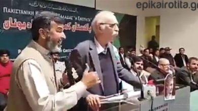 Ομιλία-σοκ Βίτσα στην Πακιστανική κοινότητα, φωνές και ουρλιαχτά ενθουσιασμού! Τους έταξε τα πάντα για να ψηφίσουν ΣΥΡΙΖΑ! (Βίντεο)