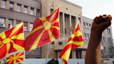Η Ρωσία αναγνώρισε την ΠΓΔΜ ως Βόρεια Μακεδονία