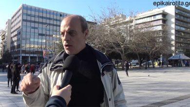 Μιλάς ΕΣΥ: Θέλετε εκλογές; Τι θα λέγατε στον Τσίπρα; - Part 2