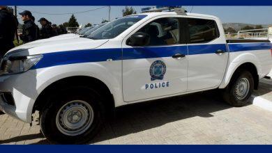 Αστυνομία 2