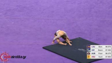 Σοκαριστικό ατύχημα! Έσπασε και τα δύο της πόδια επαγγελματίας αθλήτρια της ρυθμικής (Βίντεο)