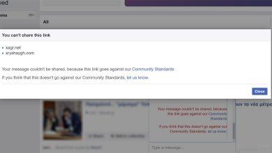 Το Facebook έκανε ban τις σελίδες της Χρυσής Αυγής!