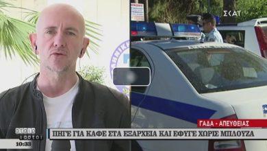 Θύμα ξυλοδαρμού στα Εξάρχεια - Φορούσε μπλούζα με έμβλημα της Μακεδονίας