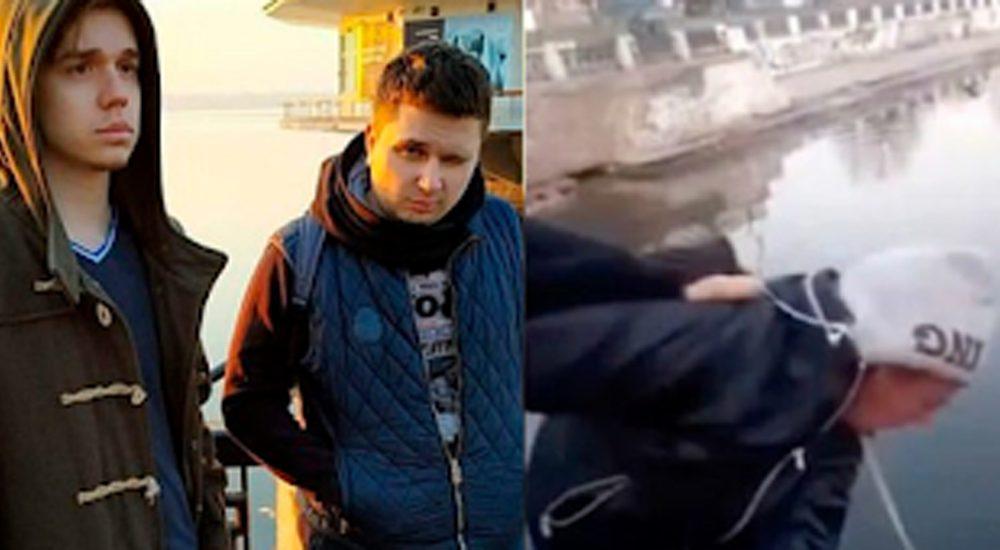 20χρονοι σκότωσαν 48χρονο περαστικό για να φτιάξουν αστείο βίντεο για τα social media ! Τον πέταξαν από μία γέφυρα και πνίγηκε...