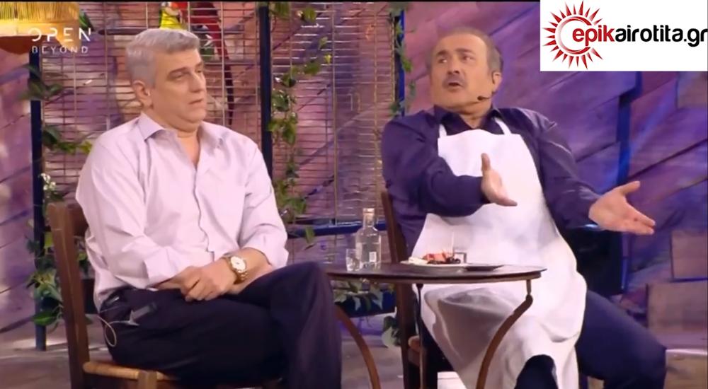 """Βλαδίμηρος Κ. """"Οι Έλληνες είναι δεξιοί, αυτό καταλαβαίνω"""" - Λαζόπουλος: """"Όλοι Μακεδονία την φώναζαν!!!"""""""