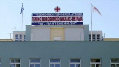 Ο πρώην διοικητής Κρατικού Νικαίας με τα πλαστά πτυχία εργάζεται και πάλι σε δημόσιο νοσοκομείο!