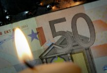 Μεγάλη Εβδομάδα... πληρωμών: Ποιοι θα δουν χρήματα στους λογαριασμούς