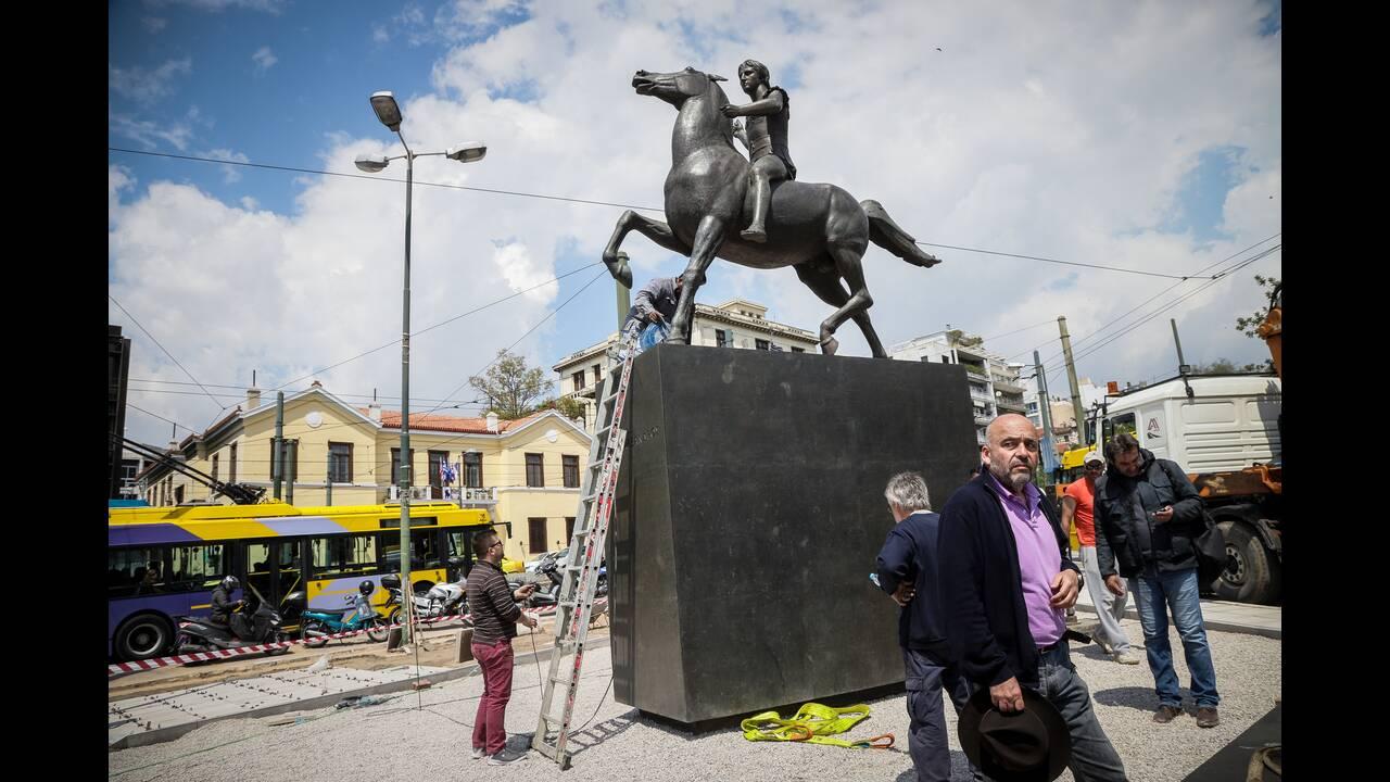 Άγαλμα Μεγάλου Αλεξάνδρου στην Αθήνα - Φωτογραφίες #2