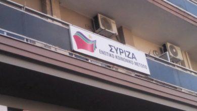 Επίθεση με πέτρες στα γραφεία του ΣΥΡΙΖΑ στις Σέρρες