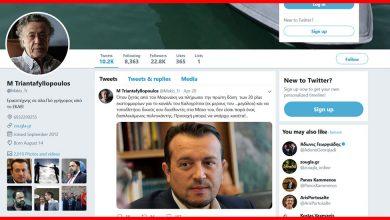 Τριανταφυλλόπουλος για Παππά: Είσαι ένας διαπλεκόμενος πολιτικάντης! Προσοχή μπορεί να υπάρχει κασέτα!..