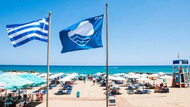 Γαλάζιες σημαίες 2019: Αυτές είναι οι πιο καθαρές παραλίες για φέτος!