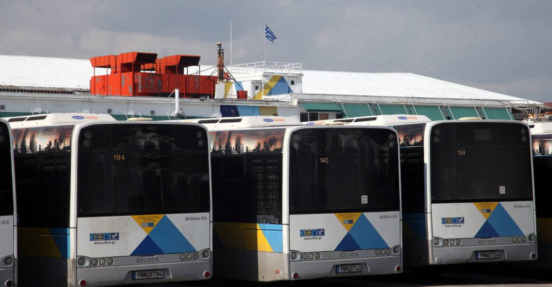 Λεωφορεία ΟΑΣΘ