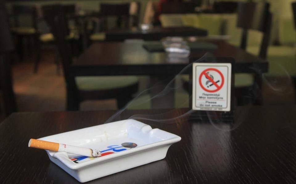 Μην καπνίζετε