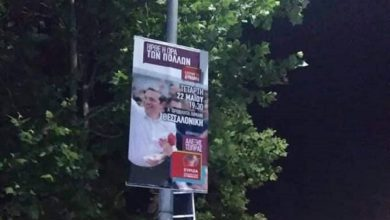 Μπουτάρης: Επέτρεψα στον ΣΥΡΙΖΑ να τοποθετήσει αφίσες του Τσίπρα