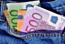 Χρήματα #3